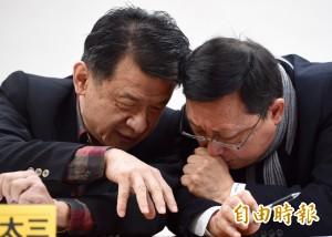 邱太三建議:設特種委員會追討黨產