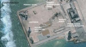 美智庫衛星照顯示 中國在華陽礁建新雷達
