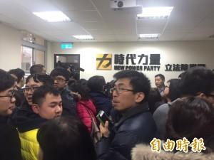 媒體茶敘變特賣會 時代力量黨團擠爆