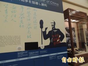 台灣黨噴漆抗議  籲轉型正義速落實