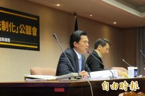 憂「反媒體壟斷法」不過 黃國昌:我真的很怕...