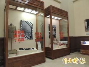 總統府譴責噴漆行為「蔣中正對台灣貢獻不容否認」