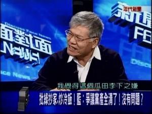國民黨賣黨產的時機 林火旺:有瓜田李下之嫌