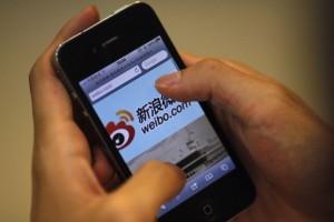 批中國官媒姓黨 地產大亨微博帳號遭關閉