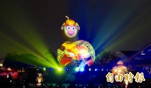 台北燈節今天閉幕 「福祿猴」將說出內心話…