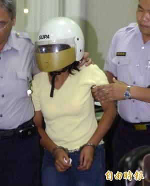 菲籍幫傭性侵雇主8歲幼童 法官裁定3項非禮罪成立
