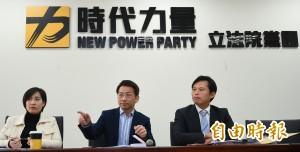 時代力量提「兩國協議」!黃國昌:強調我國主權