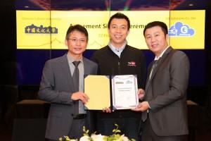 台灣唯一 文大推廣部成立Google教師培訓學院