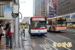 大台北公車票價緩漲 駕駛加薪再落空