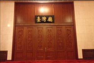 你知道嗎?中國兩會有這13個人代表台灣