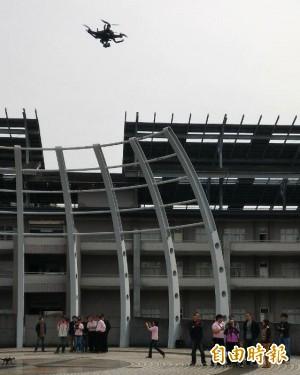 南投縣政府開辦無人飛行載具訓練營