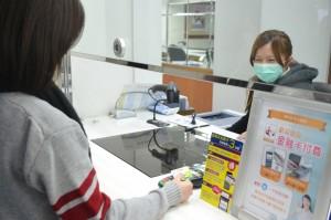 東部第一間 羅東博愛醫院APP繳費免排隊