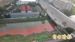 竹北豆子埔溪染紅! 科技廠處理廢水不當釀禍