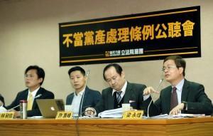 黨產公聽會藍委零出席 林昶佐:別和人民對立