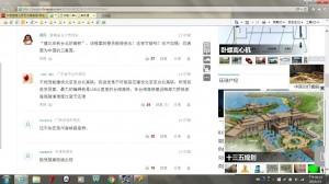 中國擬建高鐵通台北 中國網友:腦袋進水啦!