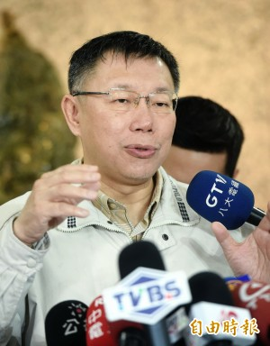 打造「宜居城市」 柯P:台北又前進了一小步