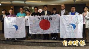 永不忘台灣恩義! 日本災區募款助台南還謝台灣
