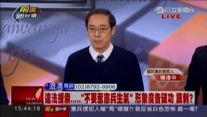 國防部長為憲兵濫搜道歉  楊偉中批:沒抓到重點!