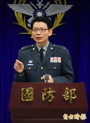 憲兵案完整懲處名單 國防部:一週內提出