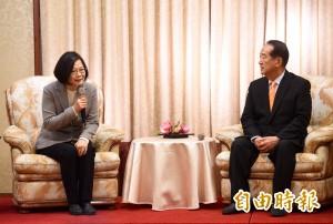 蔡宋會 暢談兩岸、年金、教育體系、司法改革