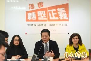 親民黨提修法 廢除自願搜索同意權