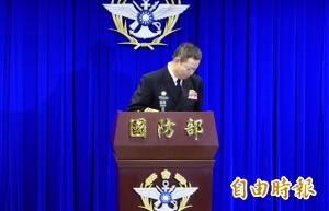 憲兵濫搜案行政懲處14人 總政戰局長記過2次