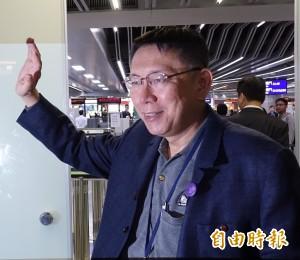 過去台北市長為何做不好?柯P:都想著連任或選總統