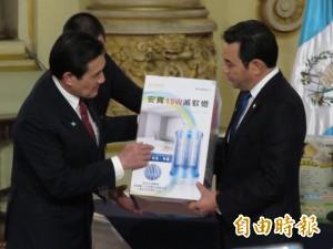 馬英九邀瓜國總統參加蔡英文就職典禮
