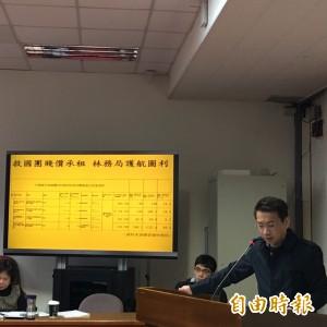 救國團廉價租國有林地 農委會:租約可逐年檢討
