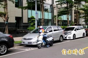 手機APP繳路邊停車費? 停管處:技術面待克服