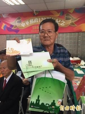 慶120週年 台東郵局協助小農行銷香丁