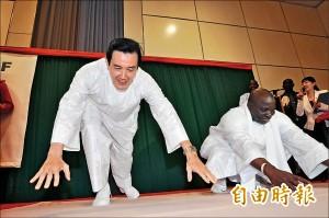 「永遠站中華民國這邊」 甘國總統曾對馬這樣說...