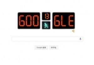 台灣首創的走動小綠人17歲 躍上Google首頁