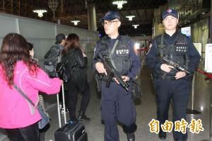 桃園機場安檢升級 出國須提早2.5小時報到
