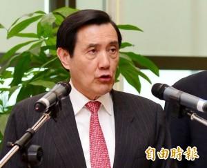 國民黨也替台灣創造「世界第一」? 網友崩潰...