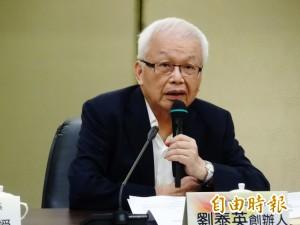 KMT黨產縮水 劉泰英:連戰選總統花120億元