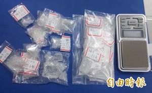 新營破販毒案逮7人 查獲78公克安非他命