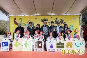 打造兒童城市!林智堅與小朋友共同宣示「兒童權利」