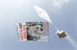 不甩恐嚇!南韓民運人士到北韓邊界空投傳單