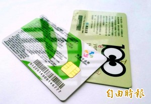 悠遊卡公司宣布7月嗶進高雄 高捷轟:違反保密協定