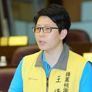 廢死支持者被洗版 王浩宇籲勿用仇恨解決問題