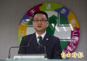 民進黨:翁啟惠應儘速向社會完整交代