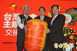 2017年台灣燈會在雲林  李進勇北上接燈
