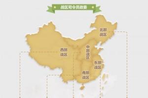 中國東部戰區防堵台獨 重兵部署各式戰機