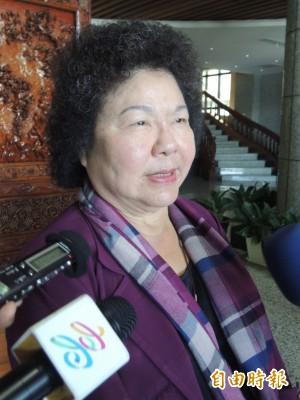 高市議會民進黨團提案特赦阿扁 花媽:贊成