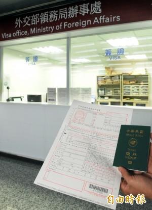 真的不行了 清明連假逾20人非急難重辦護照遭拒