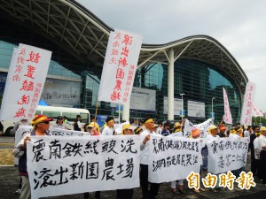 台灣扣件展開展 場外民眾抗議