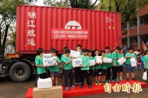 募一貨櫃紙尿布 國小學生樂捐零用錢