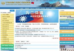 法務部、陸委會證實 肯亞案8名台灣人在北京