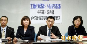 8台灣人被中國帶走 國民黨團:形同非法擄人